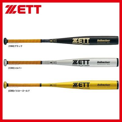 ゼット ZETT 硬式 アルミ 金属バット ビッグバンショット BAT11584