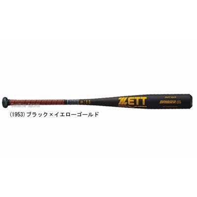 ゼット ZETT ブルーザー SL 硬式 金属 アルミ バット BAT14184