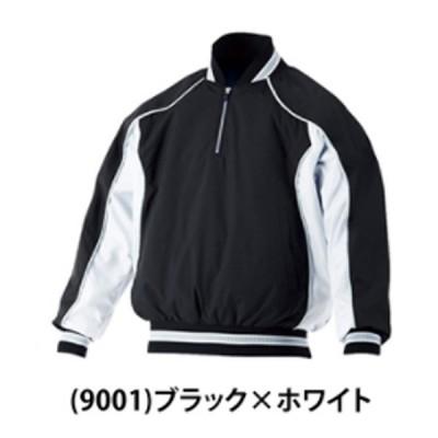 【即日出荷】 アシックス ベースボール ジュニア 長袖 ジャケット LS BAV02J