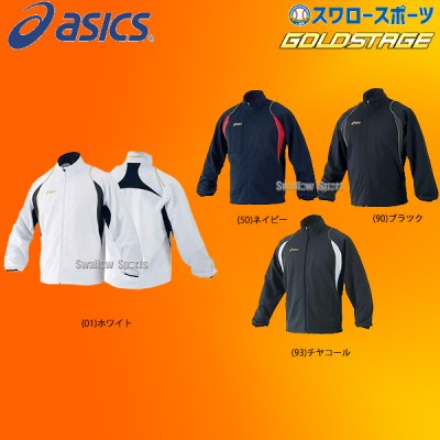 アシックス ベースボール ゴールドステージ ウォームアップシャツ BAW007