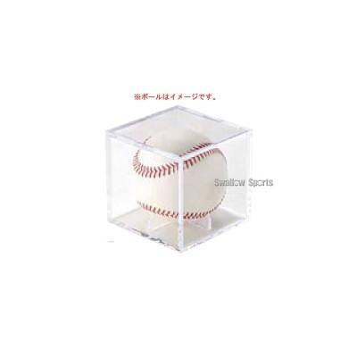 ゼット ZETT メモリアル ボールケース BBC1 設備・備品 ZETT 野球用品 スワロースポーツ