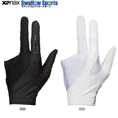 ザナックス 守備用手袋(片手用) 一部高校野球・少年用対応 BBG-75H Xanax ksew 少年・ジュニア用 野球用品 スワロースポーツ ■TRZ