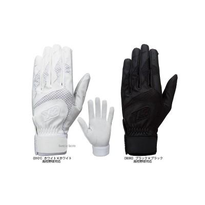 【即日出荷】 ザナックス 限定 バッティング 手袋 両手用 高校野球対応 BBG-78