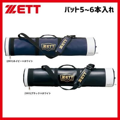 ゼット ZETT バットケース 5~6本入 BC755