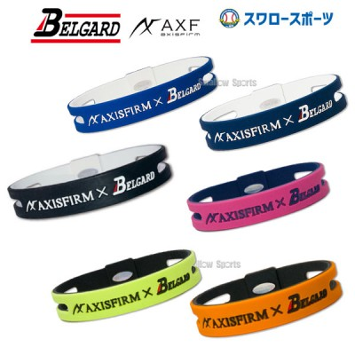 ベルガード BELGARD  AXFxBelgard シリコンブレスレッド/リバーシブル 2269055
