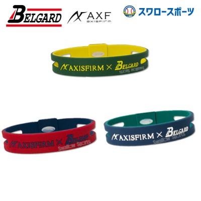 【即日出荷】  ベルガード BELGARD  AXFxBelgard シリコンブレスレッド/リバーシブル 2269056