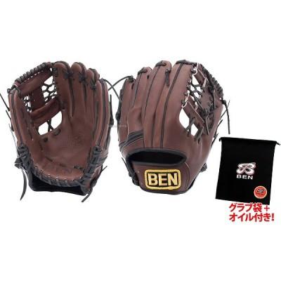 ベンゼネラル BEN 軟式 グラブ 内野オールラウンド用 BGN-1507 野球用品 スワロースポーツ ■kyg