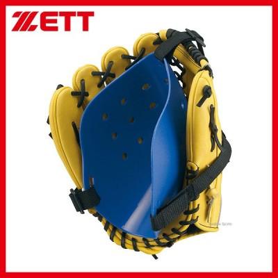 ゼット ZETT グラブ 保型バンド BGB200