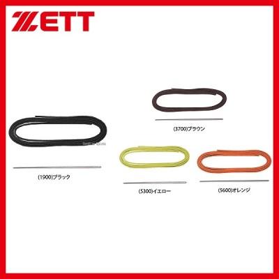 ゼット ZETT グラブ 修理 ひも BGX119 ZETT 野球用品 スワロースポーツ