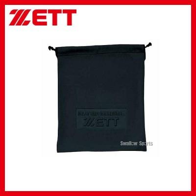 【即日出荷】 ゼット ZETT グラブ袋 BGX200A