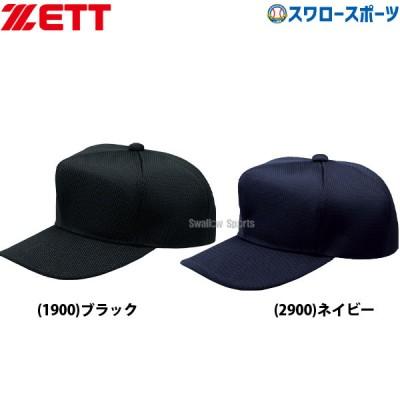 ゼット ZETT ベースボールキャップ BH131N