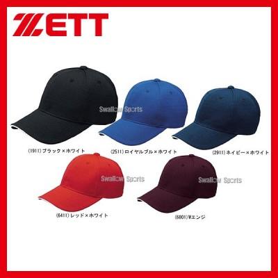 ゼット ZETT ベースボールキャップ BH140