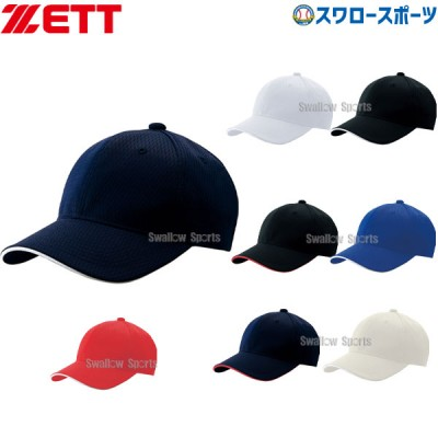 ゼット ZETT 六方丸型 ベースボール キャップ (サンドイッチタイプ) BH141