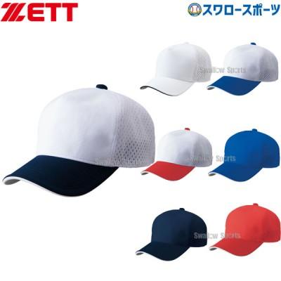 ゼット ZETT アメリカンバック メッシュ ベースボール キャップ BH167