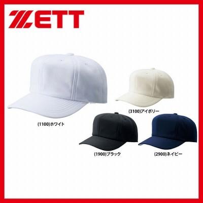 ゼット ZETT 八方 ニット 練習用 帽子 BH7820