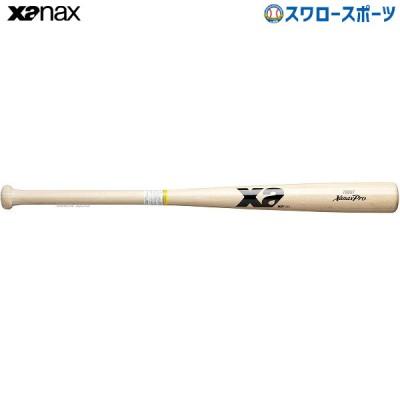 ザナックス 硬式 竹トレーニングバット BHB-1621