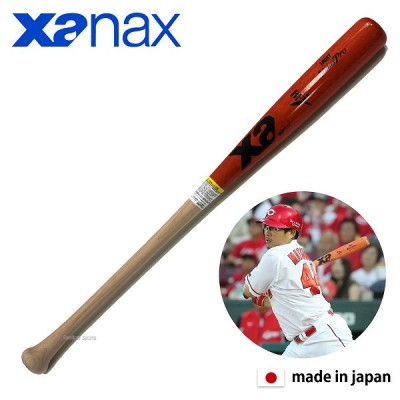 【即日出荷】 ザナックス 硬式 木製バット 北米産バーチ BHB-1623