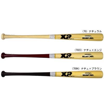 【即日出荷】 ザナックス 硬式 木製バット竹 BHB-1673 硬式木製バット 【Sale】 野球用品 スワロースポーツ ■TRZ kseb