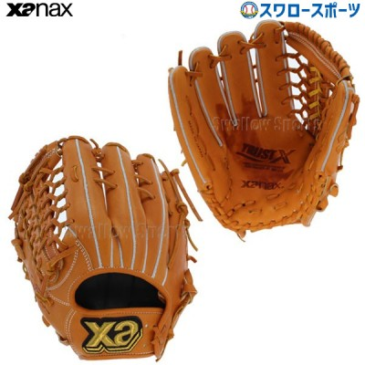 ザナックス 硬式 グローブ グラブ トラストエックス 外野手用 BHG-72215