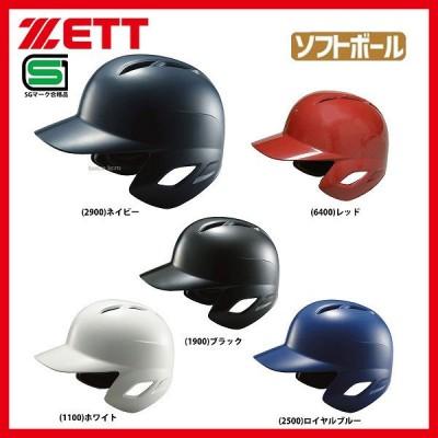 ゼット ZETT ソフトボール用 バッティング ヘルメット BHL570
