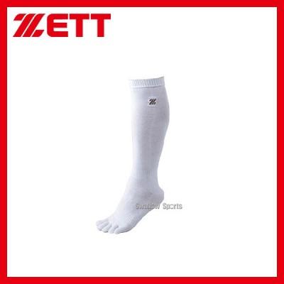 ゼット ZETT 3P 5本指アンダーソックス BK3P5L (25~28cm)