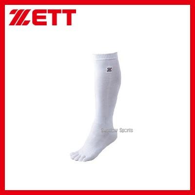 ゼット ZETT 3P 5本指 アンダー ソックス BK3P5M (21~24cm) ★gkgo ウエア ウェア ZETT ★psc 靴下 野球用品 スワロースポーツ