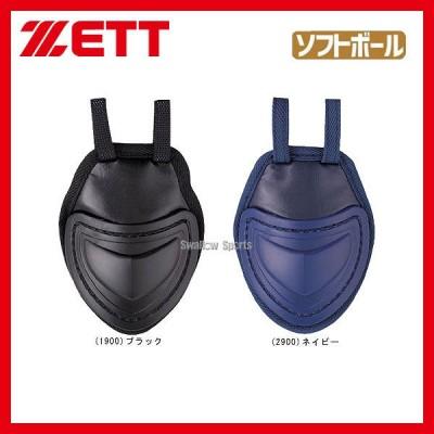 ゼット ZETT スロートガード 硬式 軟式 ソフトボール兼用 BLM3A ZETT 野球用品 スワロースポーツ