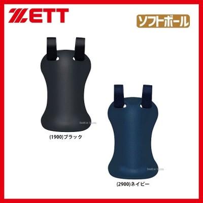 ゼット ZETT スロートガード 硬式 軟式 ソフトボール兼用 BLM5