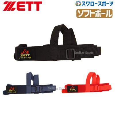 ゼット ZETT ソフトボール用 キャッチャー用 (審判含む) 防具付属品 マスクバンド BLMB5