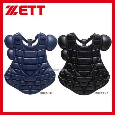 ゼット ZETT 硬式用 プロテクター BLP1255 キャッチャー防具 プロテクター ZETT 野球用品 スワロースポーツ