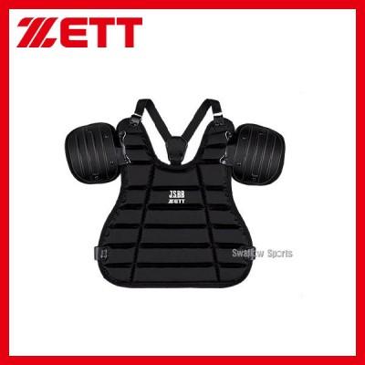 ゼット ZETT アンパイヤ 軟式 インサイドプロテクター 審判用 BLP2321