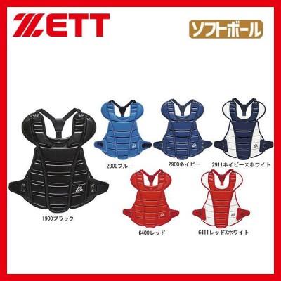 ゼット ZETT ソフトボール用 プロテクター BLP5230
