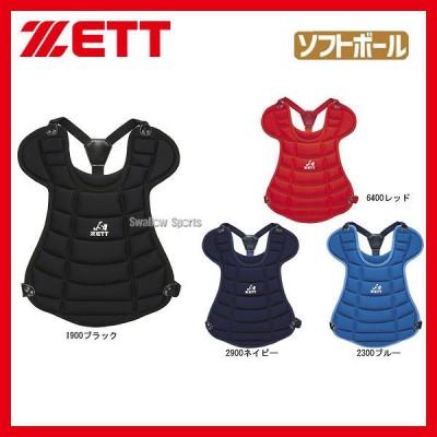 ゼット ZETT 少年 ソフトボール用 プロテクター BLP7330