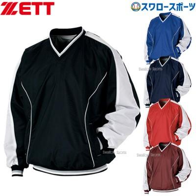 ゼット ZETT 長袖V ネック ジャンパー BO550 ウエア ウェア ZETT 【Sale】 スポカジ 野球用品 スワロースポーツ