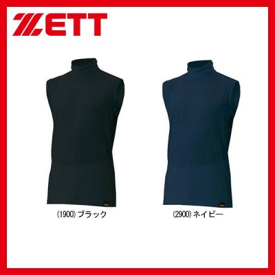 【即日出荷】 ゼット ZETT ライトフィット アンダーシャツ タートルネック ノースリーブ BO7430A