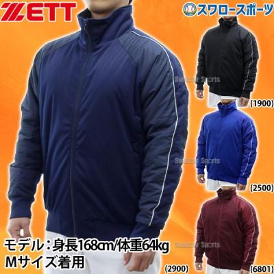 ゼット ZETT グラウンドコート (中綿キルティング) BOG480