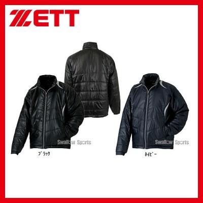 ゼット ZETT グラウンドコート BOG500 ウエア ウェア グランドコート ZETT 野球用品 スワロースポーツ WGC