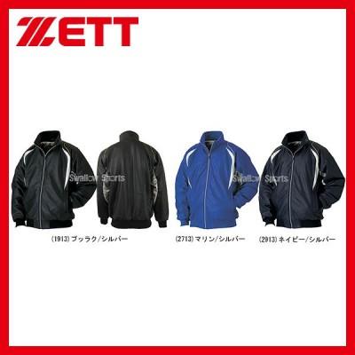 ゼット ZETT 少年 グラウンドコート BOG790