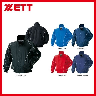 ゼット ZETT 少年用グラウンドコート BOG815