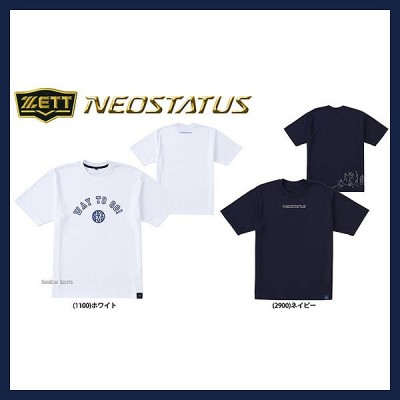 【即日出荷】 ゼット ZETT 限定 原寸 ネオステイタス Tシャツ BOT15GNS