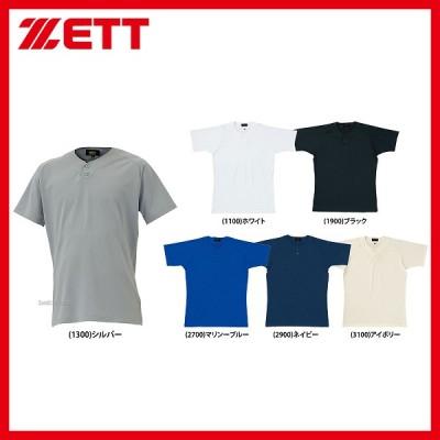 ゼット ZETT ベースボール Tシャツ BOT520A