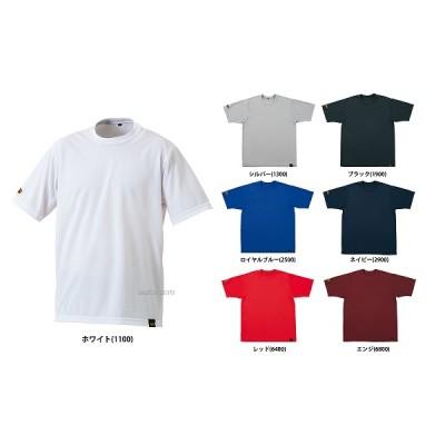 ゼット ZETT ベースボール Tシャツ BOT610