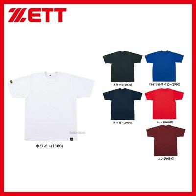 ゼット ZETT 少年用 ベースボールシャツ BOT610J