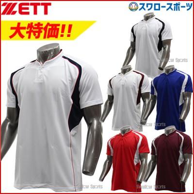ゼット ZETT ベースボール Tシャツ BOT730A