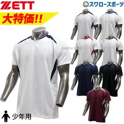 ゼット ZETT 少年用 ベースボールシャツ BOT740JA