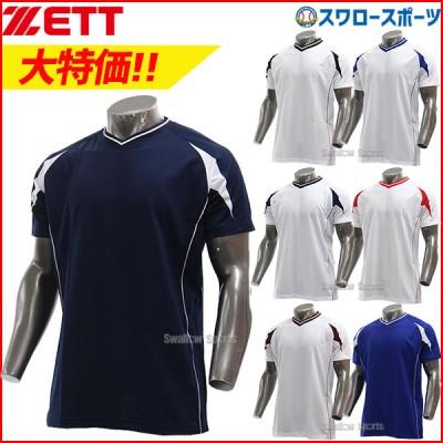 ゼット ZETT ベースボール Vネック シャツ BOT760A