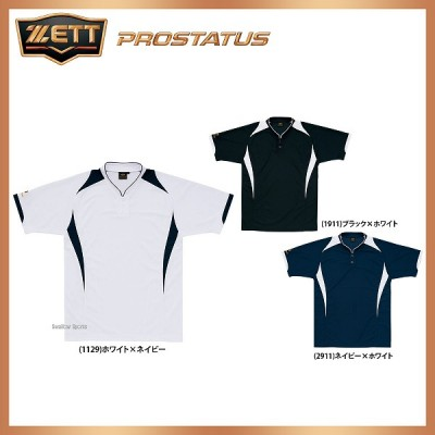 ゼット ZETT プロステイタス ベースボールシャツ BOT830