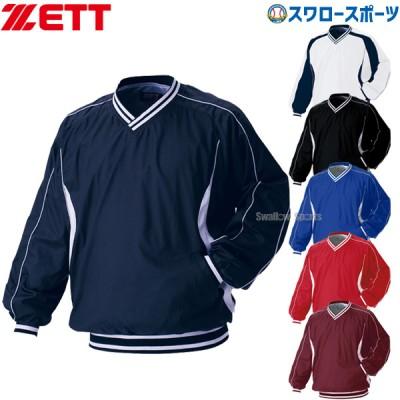 ゼット ZETT 長袖 Vネック ジャンパー BOV300 ウエア ウェア ZETT スポカジ 野球用品 スワロースポーツ