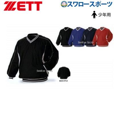 ゼット ZETT 少年用 長袖 Vネックジャンパー BOV300J