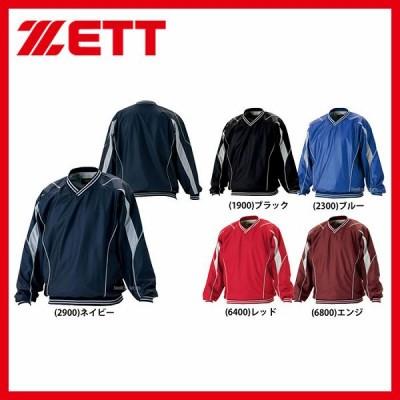 ゼット ZETT 長袖 Vネック ジャンパー 高校野球対応 BOV410 ウエア ウェア ZETT スポカジ 野球用品 スワロースポーツ